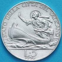 Ватикан 5 лир 1936 год. Серебро.