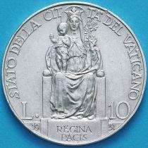 Ватикан 10 лир 1931 год. Серебро.