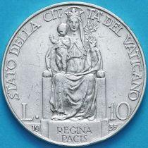 Ватикан 10 лир 1935 год. Серебро.