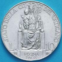 Ватикан 10 лир 1936 год. Серебро.