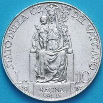 Ватикан 10 лир 1937 год. Серебро. №1