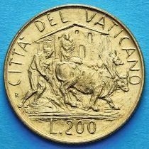 Ватикан 200 лир 1982 год. Сельский труд.