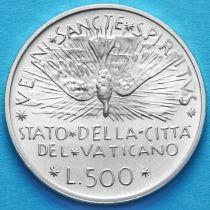 Ватикан 500 лир 1978 год. Престол вакантный. Первый выпуск.