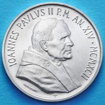 Ватикан 1000 лир 1992 год. Папа Иоанн Павел II. Серебро.