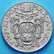 Монета Ватикана 50 чентезимо 1934 год. Архангел Михаил.