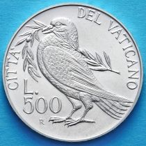 Ватикан 500 лир 1993 год. Мир во всём мире. Серебро.