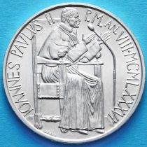 Ватикан 1000 лир 1986 год. Папа Иоанн Павел II. Серебро.