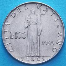 Ватикан 100 лир 1955 год.