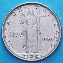 Ватикан 100 лир 1960 год.