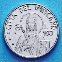 Ватикан 100 лир 1990 год.