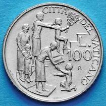 Ватикан 100 лир 1996 год. Будущее для детей.