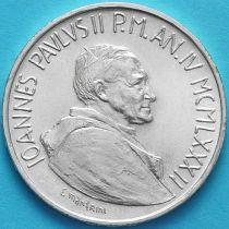 Ватикан 1000 лир 1982 год. 4-ый год правления Иоанна Павла II. Серебро.