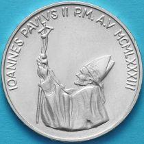 Ватикан 1000 лир 1983 год. Святой год. Серебро.
