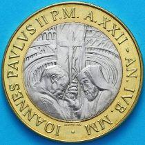 Ватикан 1000 лир 2000 год. Встреча Папы с православным Патриархом.
