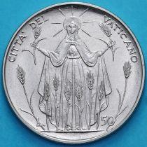 Ватикан 50 лир 1968 год. ФАО