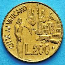 Ватикан 200 лир 1991 год.