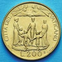 Ватикан 200 лир 1996 год. Единение семьи.