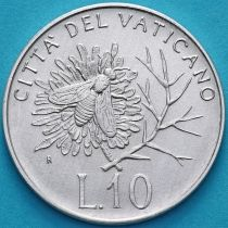 Ватикан 10 лир 1992 год. Пчела