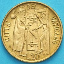 Ватикан 20 лир 1981 год. Гостеприимство.
