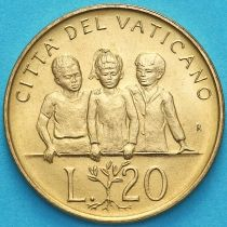 Ватикан 20 лир 1992 год.