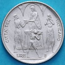 Ватикан 2 лиры 1968 год.