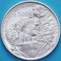 Ватикан 500 лир 1966 год. Серебро.