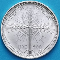 Ватикан 500 лир 1968 год. Серебро.