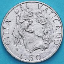 Ватикан 50 лир 1989 год. Солидарность