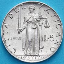 Ватикан 5 лир 1951 год. Правосудие.