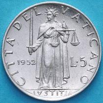 Ватикан 5 лир 1952 год. Правосудие.