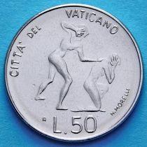 Ватикан 50 лир 1983 год. Изгнание Адама и Евы из рая.