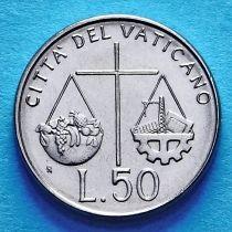 Ватикан 50 лир 1992 год. Баланс между сельским хозяйством и промышленностью.