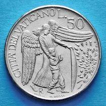 Ватикан 50 лир 1996 год. Ангел-хранитель детей.