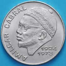 Кабо Верде 50 эскудо 1977 год. Амилкар Кабрал