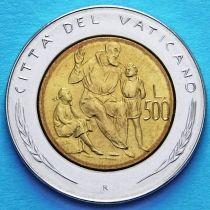 Ватикан 500 лир 1982 год. Образование.
