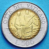 Ватикан 500 лир 1986 год. Иисус и Дева Мария.