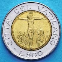 Ватикан 500 лир 1987 год. Распятый Иисус и Дева Мария.