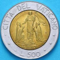 Ватикан 500 лир 1990 год.