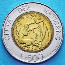 Ватикан 500 лир 1997 год. Спасение из терновника.