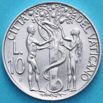 Ватикан 10 лир 1988 год. Змей искуситель