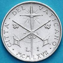 Ватикан 1 лира 1967 год.