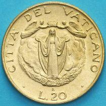 Ватикан 20 лир 1987 год. Вознесение Девы Марии.