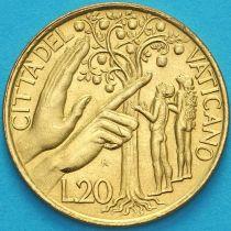 Ватикан 20 лир 1988 год. Искушение Адама и Евы