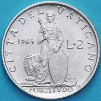 Ватикан 2 лиры 1965 год. Удача со щитом
