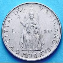 Ватикан 100 лир 1967 год.Святой Петр.
