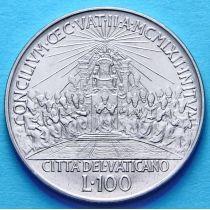 Ватикан 100 лир 1962 год. Второй Вселенский собор.