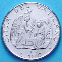 Ватикан 100 лир 1987 год. Благовещение.
