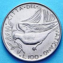Ватикан 100 лир 1973 год. Голубь.