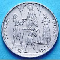Ватикан 100 лир 1968 год. ФАО.