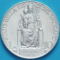 Ватикан 10 лир 1932 год. Серебро.